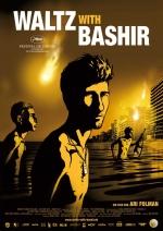 Фильм Вальс с Баширом