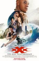 """Фільм """"xXx: Реактивізація"""""""