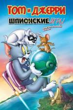 Фильм Том и Джерри: Шпион Квест - Постеры