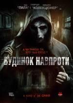 Фільм Будинок навпроти - Постери