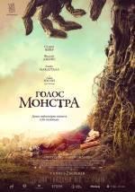 Постеры: Фильм - Голос монстра - фото 2