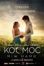 Фільм Космос між нами - Постери
