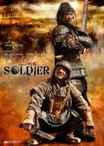 Постеры: Фильм - Большой солдат