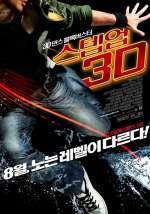 Постеры: Фильм - Шаг вперед 3D - фото 9