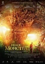 Фильм Голос монстра