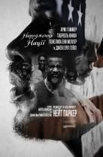 Фильм Рождение нации - Постеры