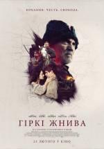 Постери: Баррі Пеппер у фільмі: «Гіркі жнива»