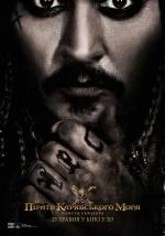 Постеры: Фильм - Пираты Карибского моря: Месть Салазара - фото 4