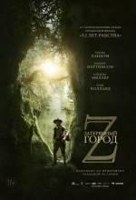 Постеры: Фильм - Затерянный город Z - фото 5