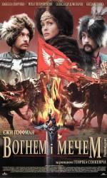 Постери: Богдан Ступка у фільмі: «Вогнем і мечем»