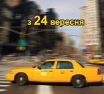 Фильм Манхэттенский фестиваль короткометражных фильмов