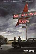 Постеры: Сериал - Американские боги - фото 4