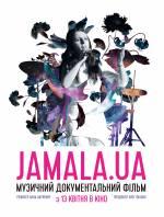 Фильм Jamala.UA - Постеры