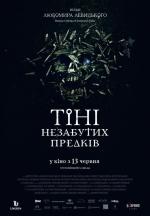 Постери: Фільм - Тіні незабутих предків