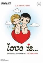 Фильм Love Is Fest