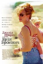 Фільм Ерін Брокович - Постери