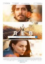Постеры: Дев Патель в фильме: «Лев»