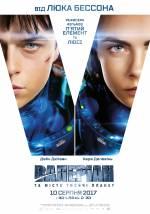 Постеры: Фильм - Валериан и город тысячи планет - фото 2
