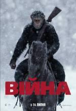 Постеры: Фильм - Война планеты обезьян - фото 2