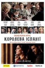 Постеры: Фильм - Королева Испании