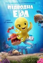 Постеры: Фильм - Подводная эра