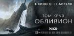Постери: Фільм - Світ забуття - фото 16