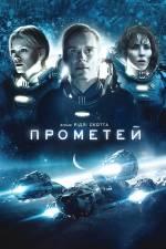 Постеры: Шарлиз Терон в фильме: «Прометей»