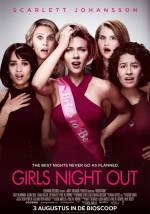 Постеры: Фильм - Развлечения взрослых девушек - фото 4