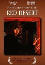 Фильм Красная пустыня