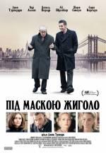 Постери: Софія Верґара у фільмі: «Під маскою Жиголо»