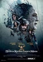 Постери: Брентон Туєйтес у фільмі: «Пірати Карибського моря: Помста Салазара»