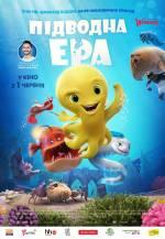 """Фільм """"Підводна ера"""""""