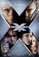 Постери: Ієн МакКеллен у фільмі: «Люди Ікс 2»