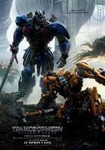 Фильм Трансформеры: Последний рыцарь