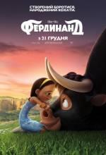 "Фильм ""Фердинанд"""
