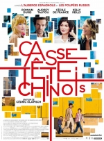 Постери: Фільм - Китайська головоломка - фото 3