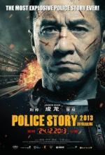 """Фільм """"Поліцейська історія 2014"""""""