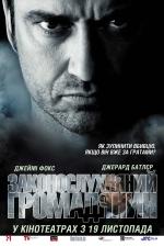 Фильм Законопослушный гражданин