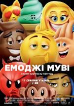 Фільм Емоджі Муві - Постери
