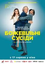 Постеры: Кристиан Клавье в фильме: «Безумные соседи»