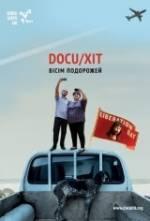 Фильм Docu/Хит - Постеры
