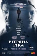 Фільм Вітряна ріка - Постери