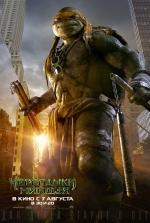 смотреть фильм мутанты онлайн