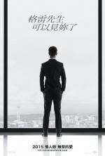 Постеры: Фильм - Пятьдесят оттенков серого - фото 7