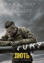 Постеры: Фильм - Ярость - фото 2