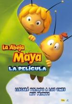 Постеры: Фильм - Пчелка Майя - фото 3