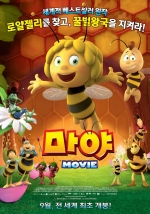 Постеры: Фильм - Пчелка Майя - фото 6