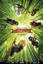 Фильм Lego. Ниндзяго Фильм