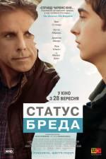 Фільм Статус Бреда