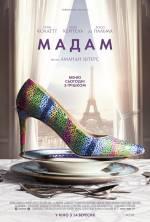 Постеры: Фильм - Мадам - фото 2